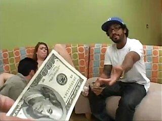 fuck-money